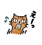 猫のトラタ5 冬(個別スタンプ:27)