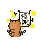 猫のトラタ5 冬(個別スタンプ:29)