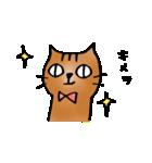 猫のトラタ5 冬(個別スタンプ:39)