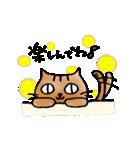 猫のトラタ5 冬(個別スタンプ:40)