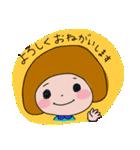 敬語も使える子!おかっぱちゃん♪3(個別スタンプ:02)