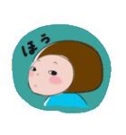 敬語も使える子!おかっぱちゃん♪3(個別スタンプ:12)