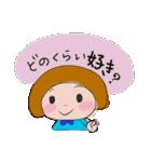 敬語も使える子!おかっぱちゃん♪3(個別スタンプ:22)