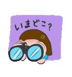 敬語も使える子!おかっぱちゃん♪3(個別スタンプ:30)