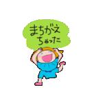 敬語も使える子!おかっぱちゃん♪3(個別スタンプ:31)