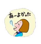 敬語も使える子!おかっぱちゃん♪3(個別スタンプ:33)