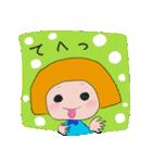 敬語も使える子!おかっぱちゃん♪3(個別スタンプ:38)