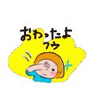 敬語も使える子!おかっぱちゃん♪3(個別スタンプ:39)