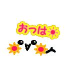 かわいい顔文字(クリスマス付)(個別スタンプ:1)