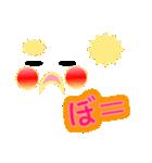 かわいい顔文字(クリスマス付)(個別スタンプ:3)