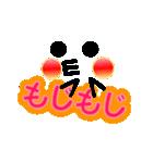 かわいい顔文字(クリスマス付)(個別スタンプ:4)