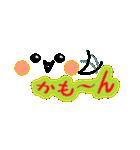 かわいい顔文字(クリスマス付)(個別スタンプ:6)