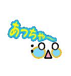 かわいい顔文字(クリスマス付)(個別スタンプ:10)