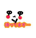 かわいい顔文字(クリスマス付)(個別スタンプ:25)