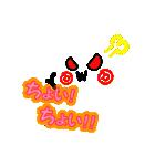 かわいい顔文字(クリスマス付)(個別スタンプ:26)