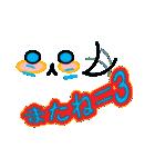 かわいい顔文字(クリスマス付)(個別スタンプ:27)