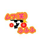 かわいい顔文字(クリスマス付)(個別スタンプ:29)