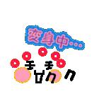 かわいい顔文字(クリスマス付)(個別スタンプ:30)