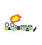 かわいい顔文字(クリスマス付)(個別スタンプ:31)