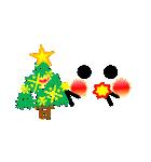 かわいい顔文字(クリスマス付)(個別スタンプ:35)