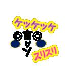 かわいい顔文字(クリスマス付)(個別スタンプ:38)