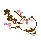 ラブラブパンダ(個別スタンプ:01)