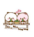 ラブラブパンダ(個別スタンプ:02)