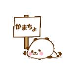 ラブラブパンダ(個別スタンプ:03)