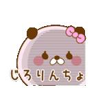 ラブラブパンダ(個別スタンプ:11)