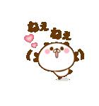 ラブラブパンダ(個別スタンプ:15)