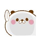 ラブラブパンダ(個別スタンプ:17)
