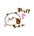 ラブラブパンダ(個別スタンプ:39)