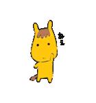 ゆるっとお馬さん(個別スタンプ:01)