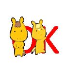 ゆるっとお馬さん(個別スタンプ:03)