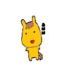 ゆるっとお馬さん(個別スタンプ:05)