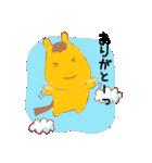 ゆるっとお馬さん(個別スタンプ:08)