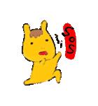 ゆるっとお馬さん(個別スタンプ:15)