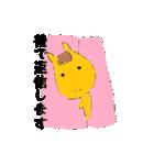 ゆるっとお馬さん(個別スタンプ:23)