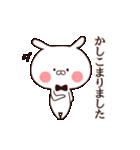 執事うさぎ~お嬢様宛~(個別スタンプ:1)