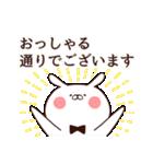 執事うさぎ~お嬢様宛~(個別スタンプ:4)