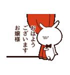 執事うさぎ~お嬢様宛~(個別スタンプ:5)