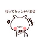 執事うさぎ~お嬢様宛~(個別スタンプ:6)