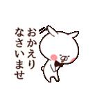執事うさぎ~お嬢様宛~(個別スタンプ:7)