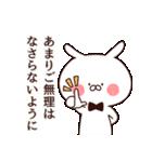 執事うさぎ~お嬢様宛~(個別スタンプ:10)