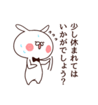 執事うさぎ~お嬢様宛~(個別スタンプ:11)