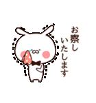 執事うさぎ~お嬢様宛~(個別スタンプ:12)
