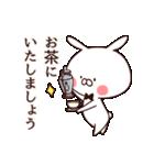執事うさぎ~お嬢様宛~(個別スタンプ:13)
