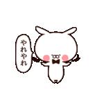執事うさぎ~お嬢様宛~(個別スタンプ:19)