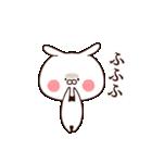 執事うさぎ~お嬢様宛~(個別スタンプ:30)