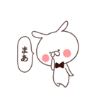 執事うさぎ~お嬢様宛~(個別スタンプ:31)